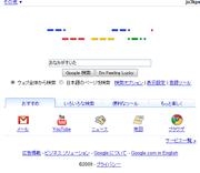 Googlem_2