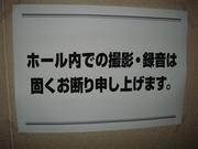 Dsc00981_r